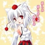 touhou_inubashiri_momiji_7