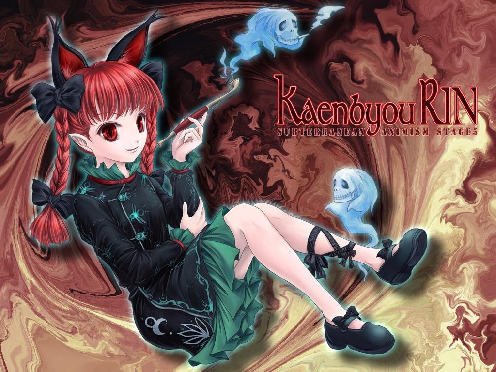 touhou_kaenbyou_rin_2
