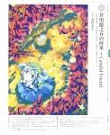 touhou_kawashiro_nitori_28