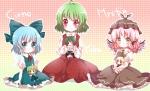 touhou_kazami_yuuka_89