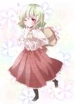 touhou_kazami_yuuka_96