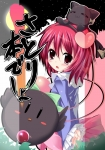 touhou_komeiji_satori_44