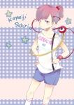 touhou_komeiji_satori_65