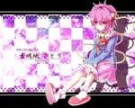 touhou_komeiji_satori_81