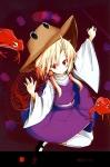 touhou_moriya_suwako_40