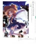 touhou_moriya_suwako_64