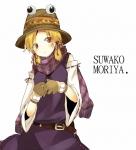 touhou_moriya_suwako_79