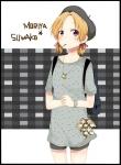 touhou_moriya_suwako_80