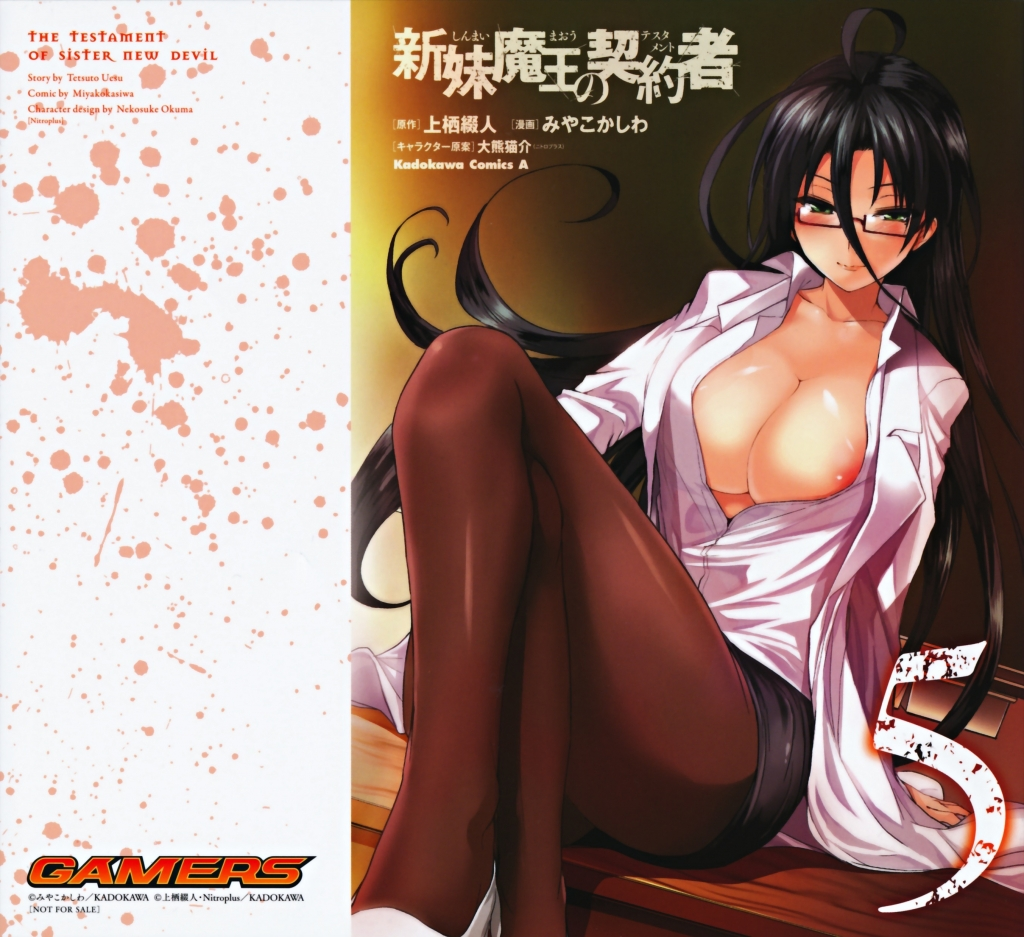 yande.re 316043 areola cleavage hasegawa_chisato heels megane nipple_slip no_bra open_shirt pantyhose pierre_yoshio shinmai_maou_no_testament