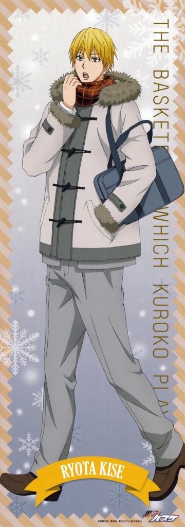 kuroko_no_basket_182
