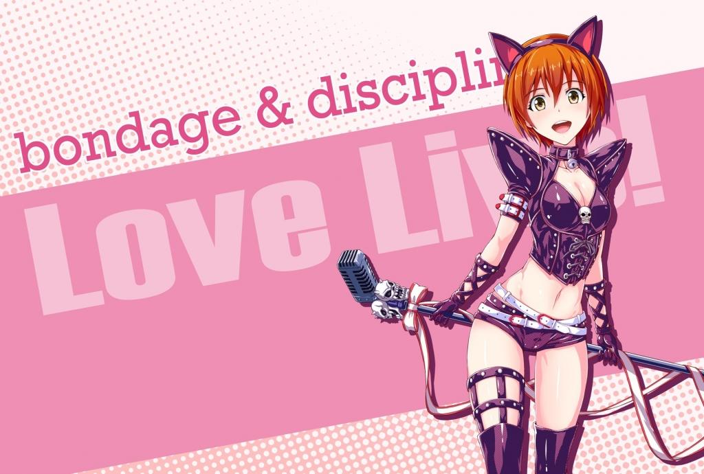 love_live-4086