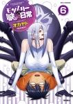 monster_musume_no_iru_nichijou_11