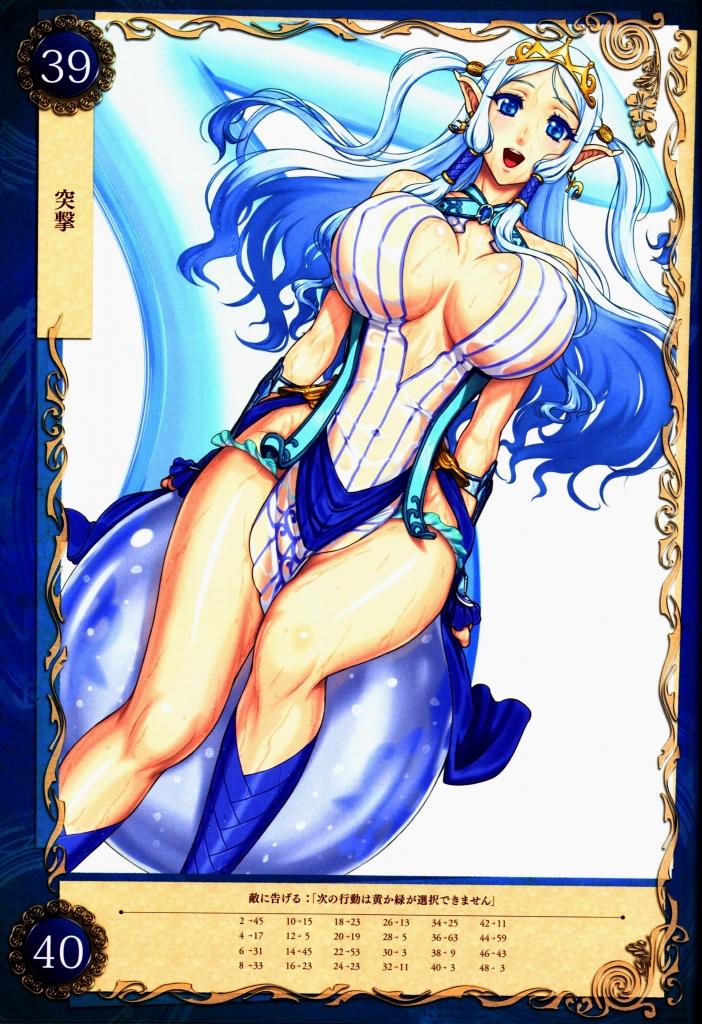queens_blade_grimoire_tiina_22