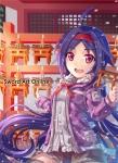 sword_art_online_1489