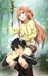 sword_art_online_1518