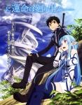 sword_art_online_1530