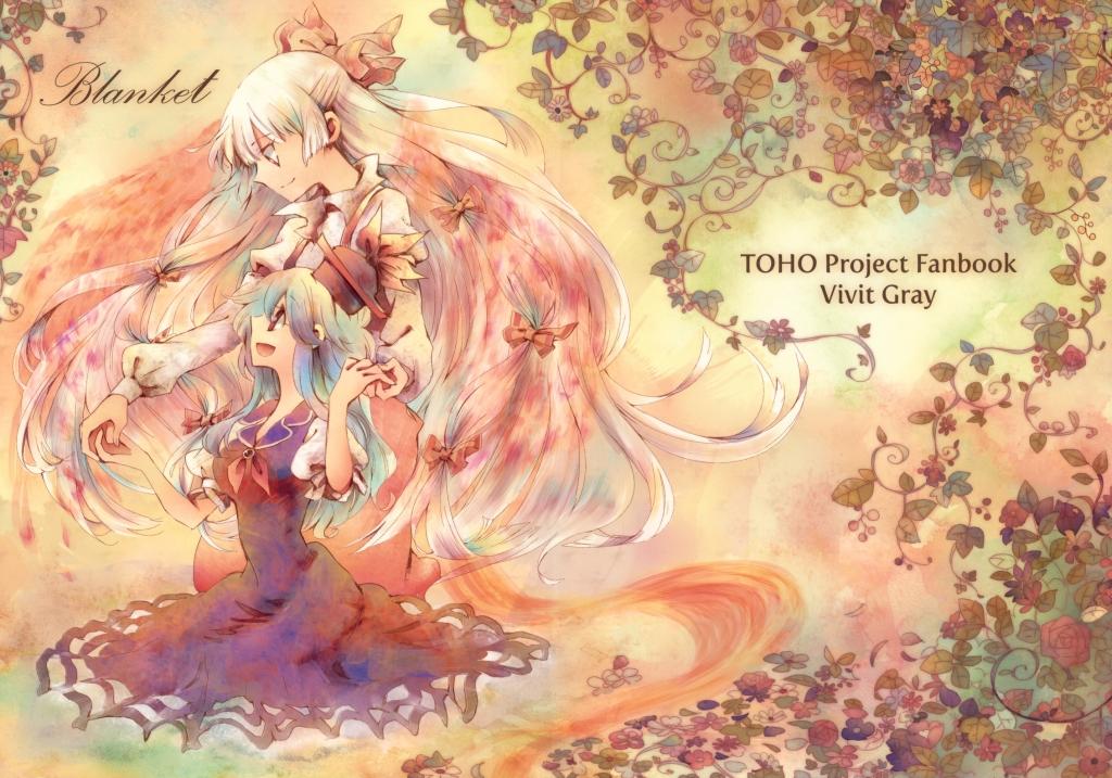 touhou_fujiwara_no_mokou_103