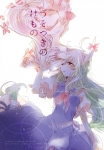 touhou_fujiwara_no_mokou_128