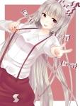 touhou_fujiwara_no_mokou_147