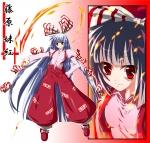 touhou_fujiwara_no_mokou_2