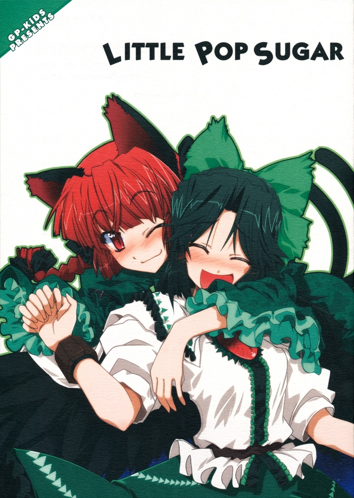 touhou_kaenbyou_rin_117