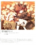 touhou_kaenbyou_rin_49