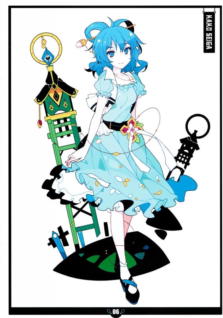 touhou_kaku_seiga_46