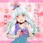 touhou_kamishirasawa_keine_22