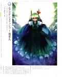 touhou_kamishirasawa_keine_33