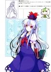 touhou_kamishirasawa_keine_48