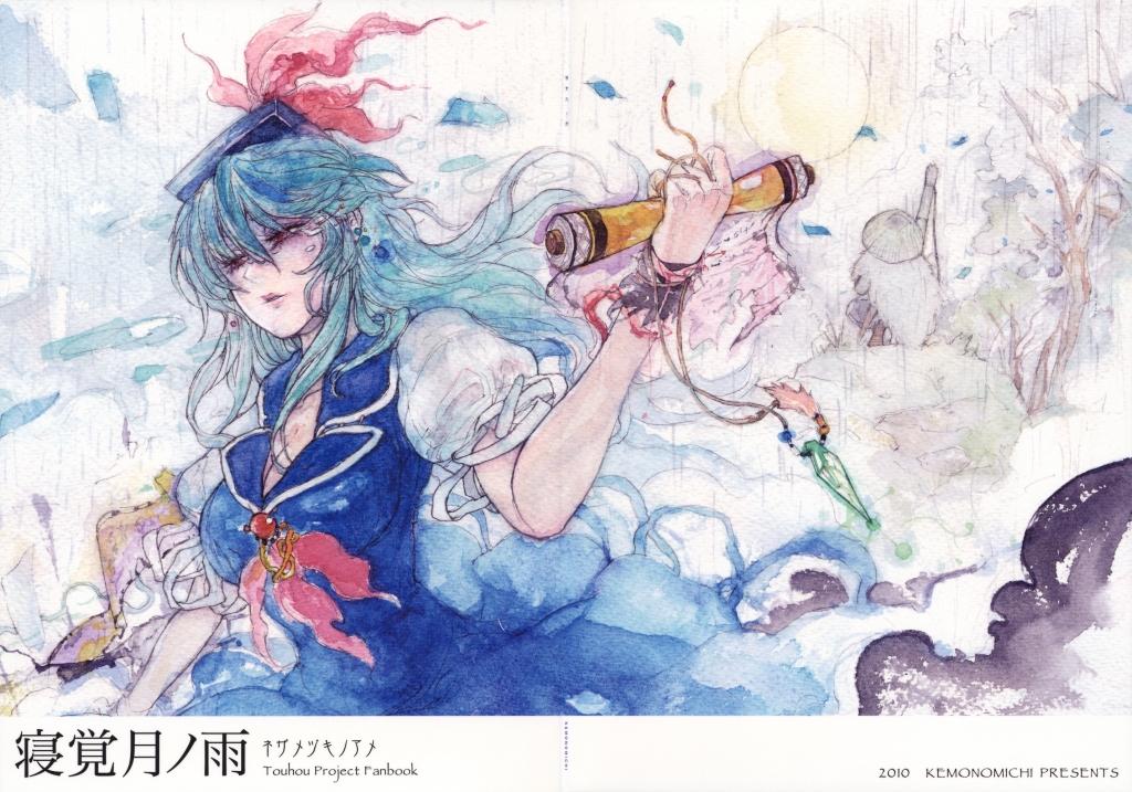 touhou_kamishirasawa_keine_49