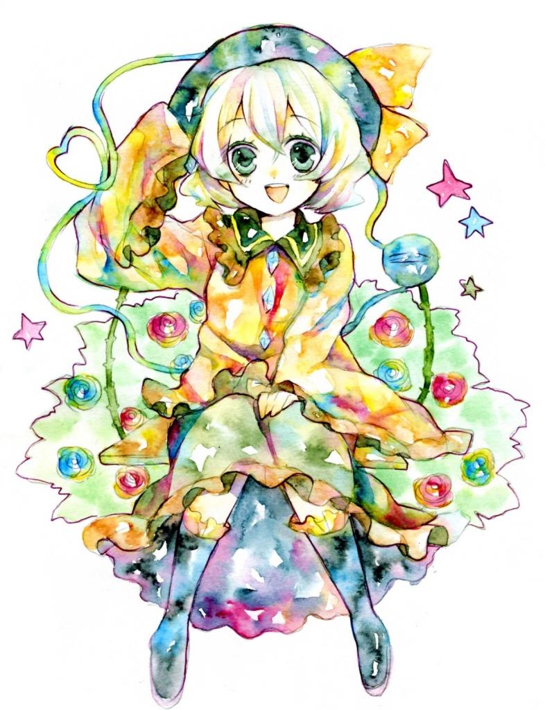 touhou_komeiji_koishi_9