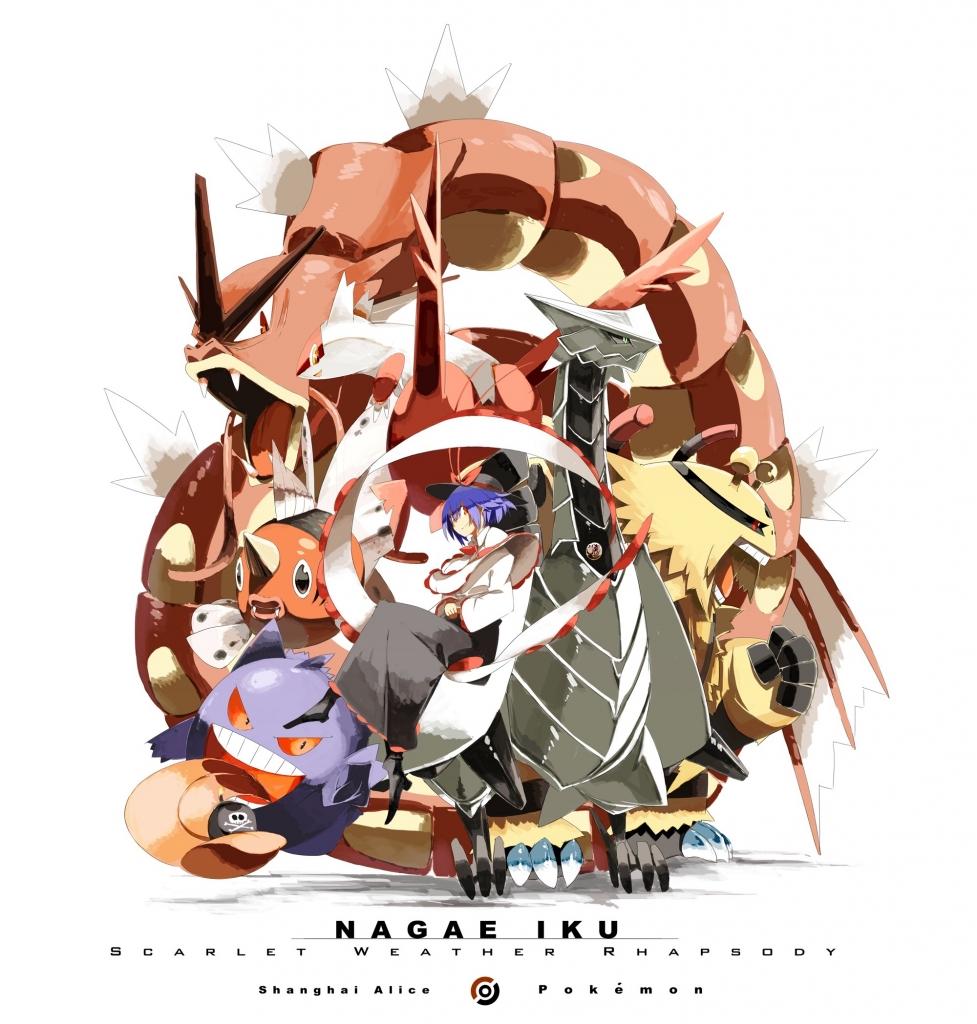 touhou_nagae_iku_64