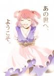 touhou_onozuka_komachi_62