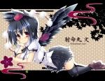 touhou_shameimaru_aya_173