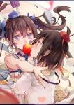 touhou_shameimaru_aya_195