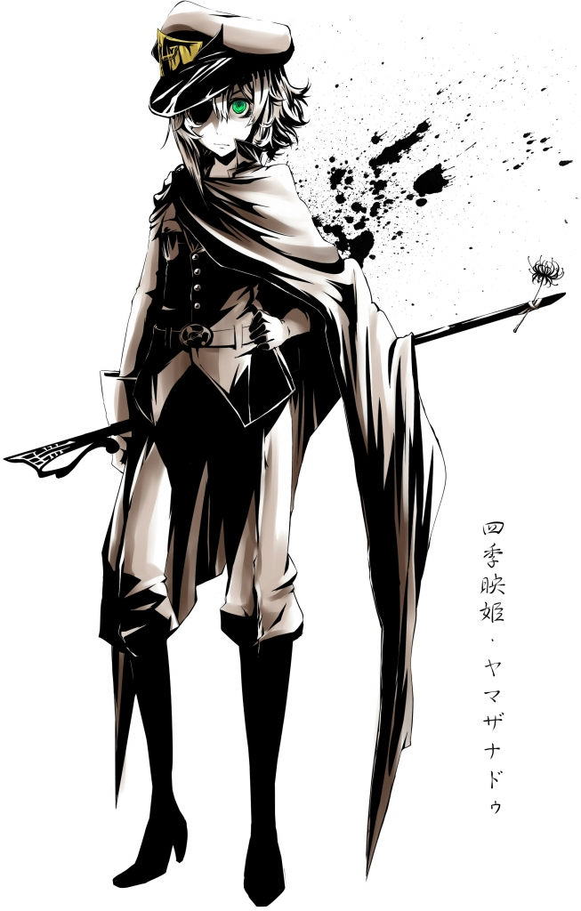 touhou_shikieiki_yamaxanadu_43