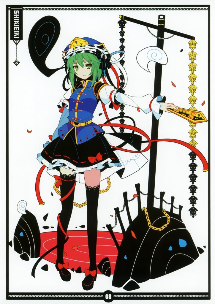 touhou_shikieiki_yamaxanadu_44