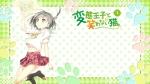 hentai_ouji_to_warawanai_neko-220