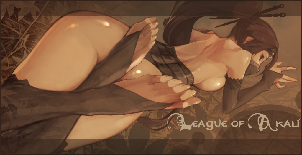 league_of_legends_234