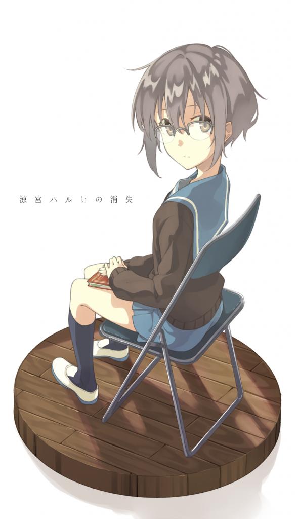 nagato_yuki-chan_no_shoushitsu_18