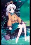touhou_komeiji_koishi_168