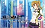 akibas_trip_11