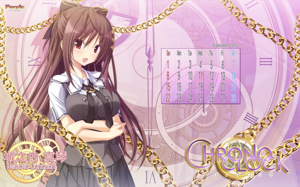 chrono_clock_3