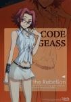 code_geass_113