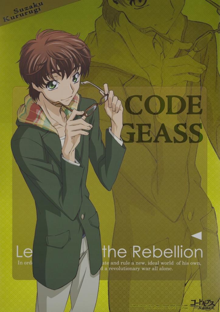 code_geass_257