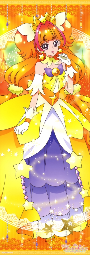 go_princess_pretty_cure_18