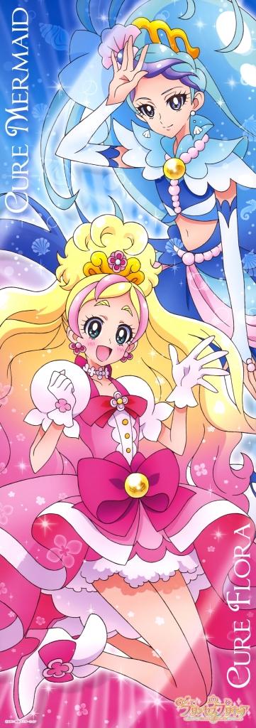 go_princess_pretty_cure_19