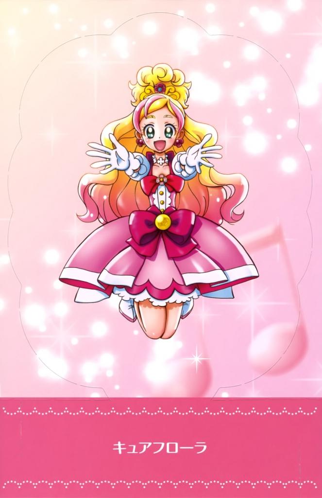 go_princess_pretty_cure_8