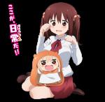 himouto_umaru-chan_12